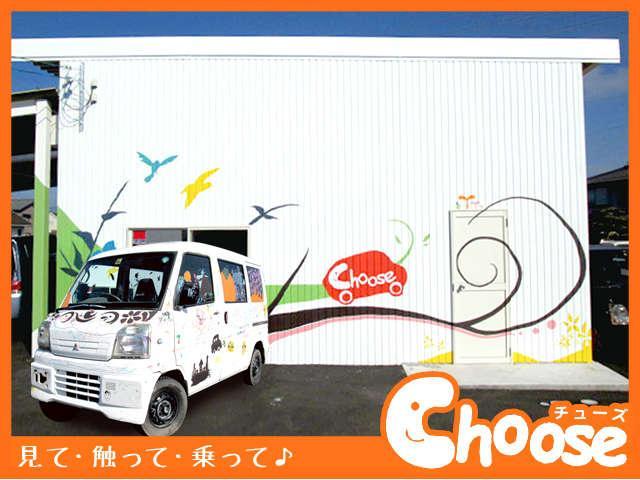 Choose(チューズ)