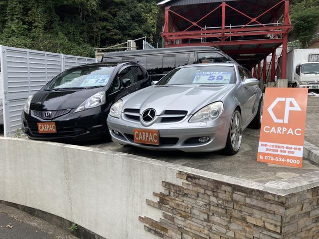CARPAC カーパック 京都 格安 安心 軽自動車 高額買取 安心車検整備(1枚目)