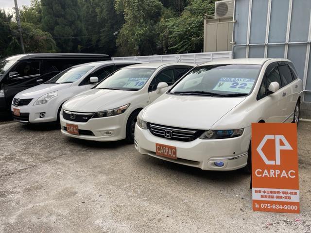 CARPAC カーパック 京都 格安 安心 軽自動車 高額買取 安心車検整備(3枚目)
