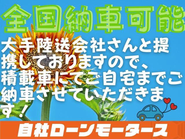 自社ローンモータース(6枚目)