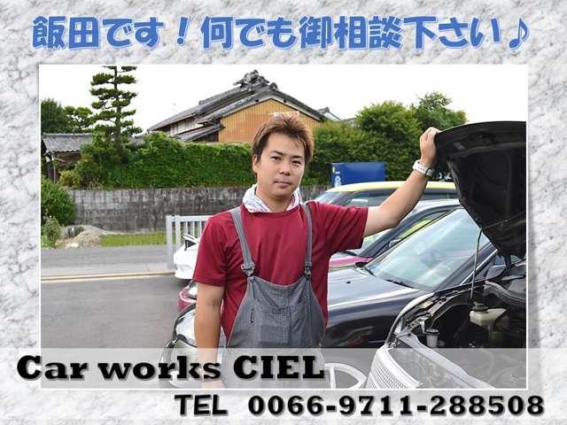 Car works CIEL(3枚目)