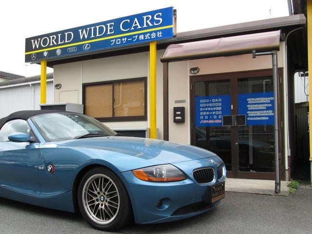 WORLD WIDE CARS(ワールドワイドカーズ)