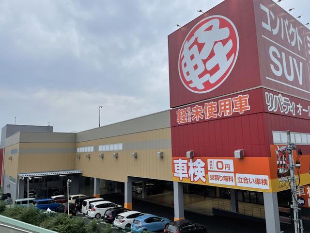 (株)リバティ 軽届出済未使用車専門店 神戸店 JU適正販売店(1枚目)
