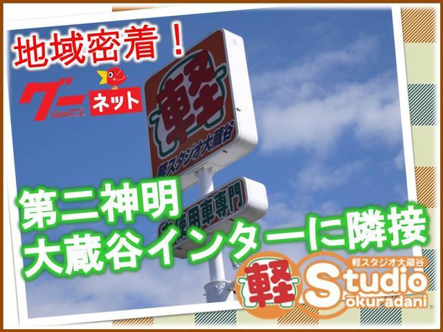 軽スタジオ大蔵谷(0枚目)