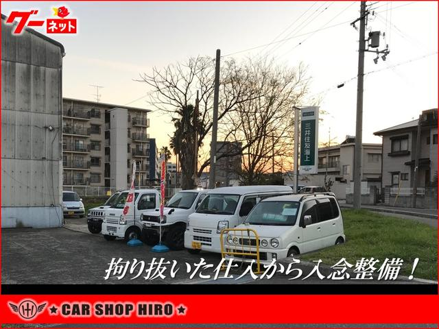 CAR SHOP HIRO Jimny専門店(2枚目)