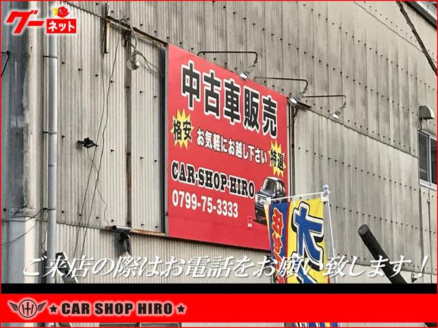 CAR SHOP HIRO(3枚目)