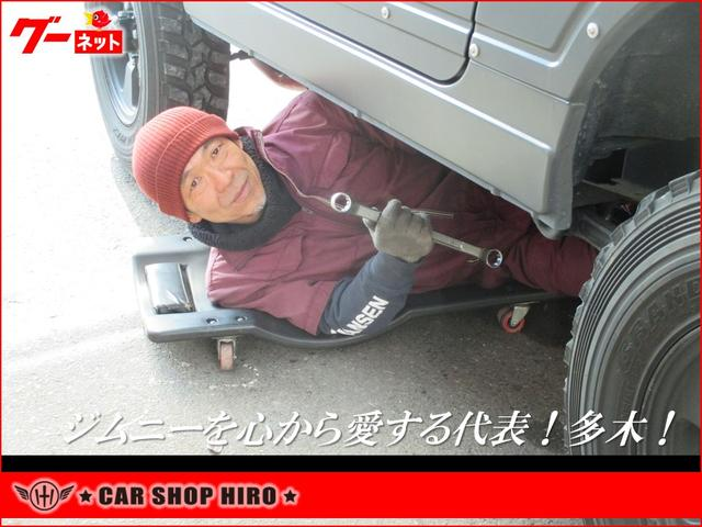 CAR SHOP HIRO Jimny専門店(5枚目)