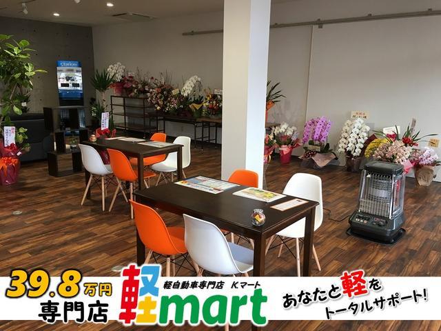軽39.8万円専門店 軽マート(3枚目)