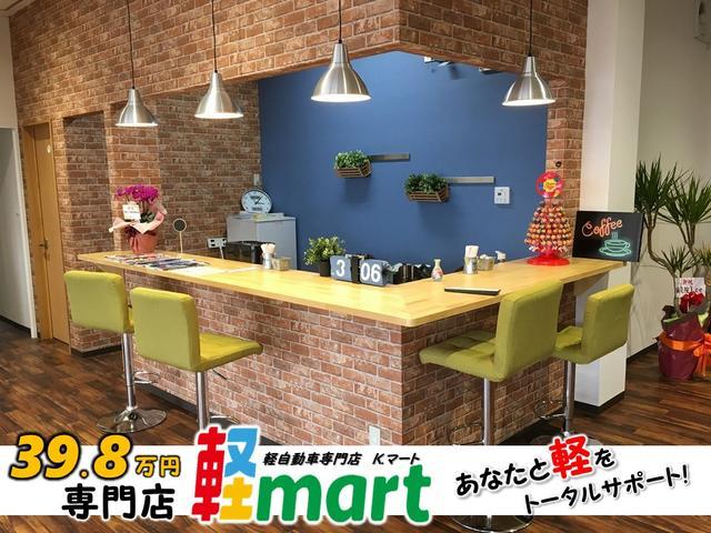 軽39.8万円専門店 軽マート(4枚目)