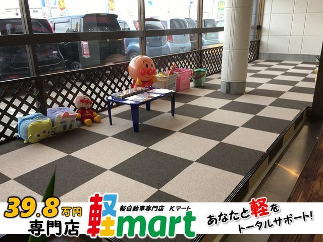 軽39.8万円専門店 軽マート(5枚目)