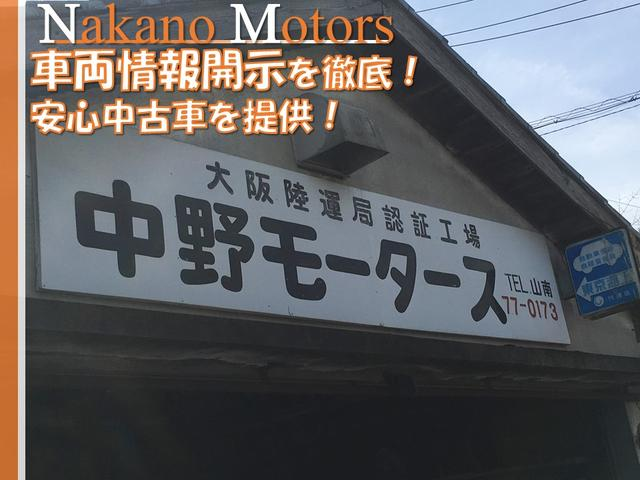 中野モータース(5枚目)