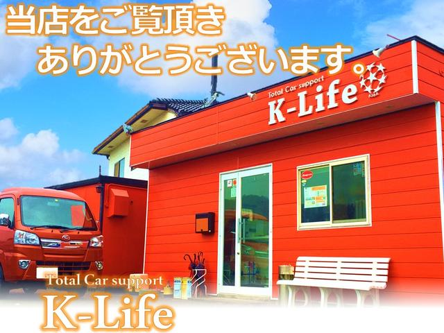 Total Car support K-Life(1枚目)