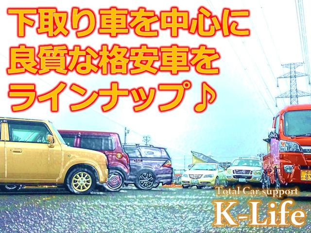 Total Car support K-Life(3枚目)