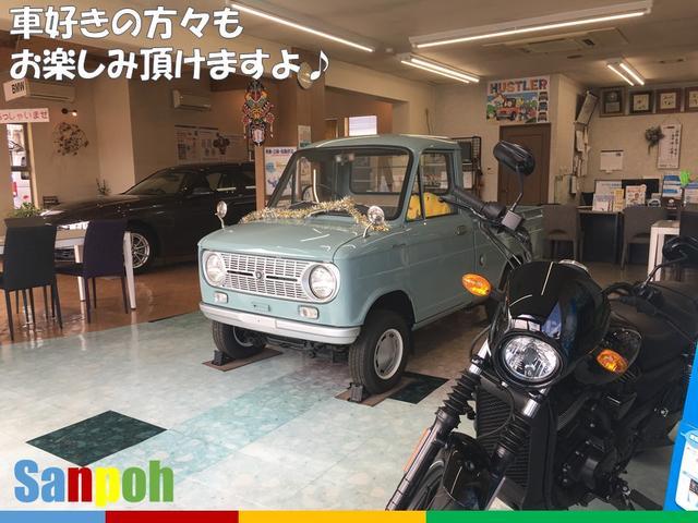 三宝自動車有限会社(3枚目)