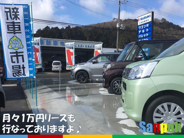 三宝自動車有限会社(4枚目)