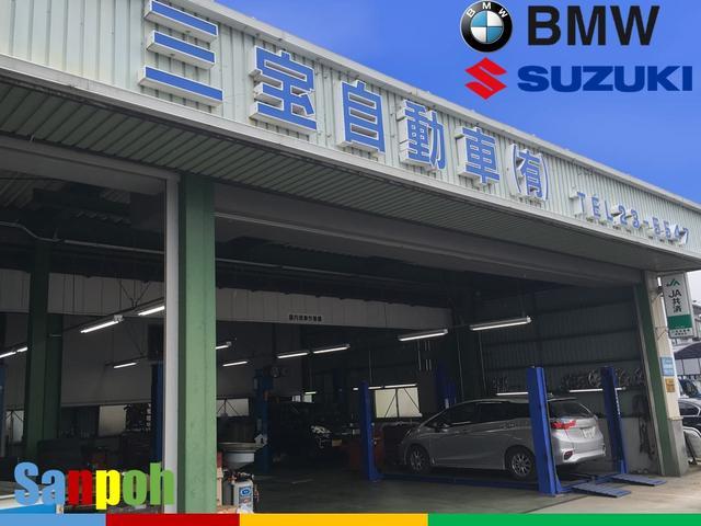三宝自動車有限会社(5枚目)