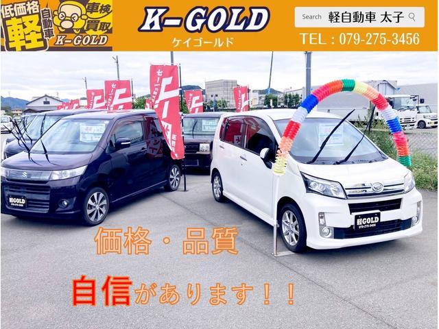 軽自動車専門販売店 K-GOLD(1枚目)