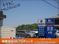 HK produce