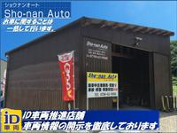 Sho−nan Auto ショウナンオート