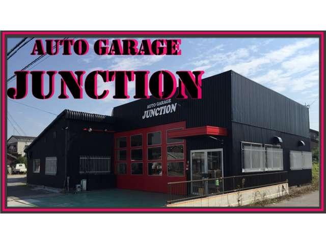 AUTO GARAGE JUNCTION(1枚目)