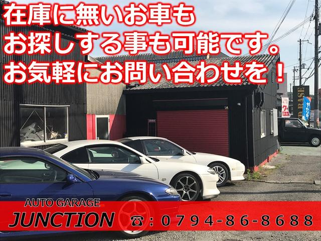 AUTO GARAGE JUNCTION(5枚目)