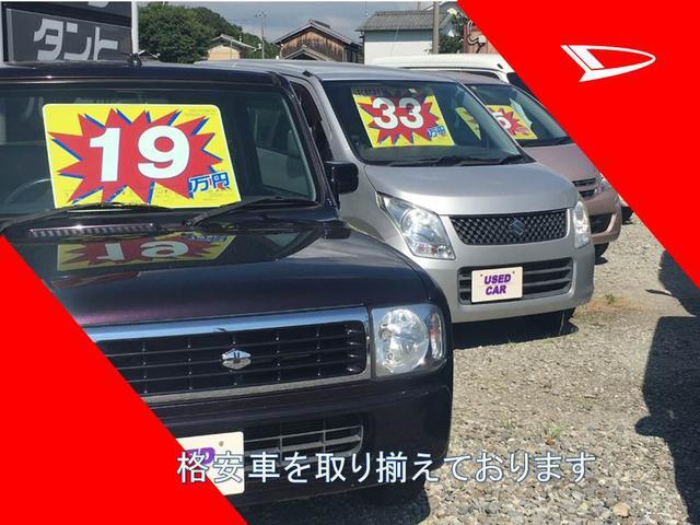 黒崎オートサービス(4枚目)