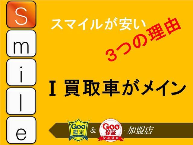 ACE(4枚目)