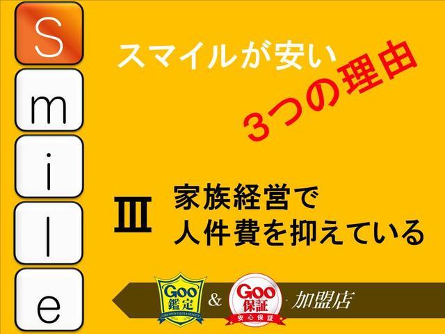 ACE(6枚目)