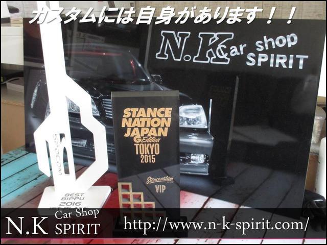N.K スピリット(2枚目)