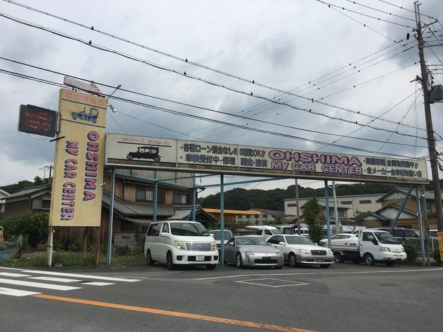 大島マイカーセンター