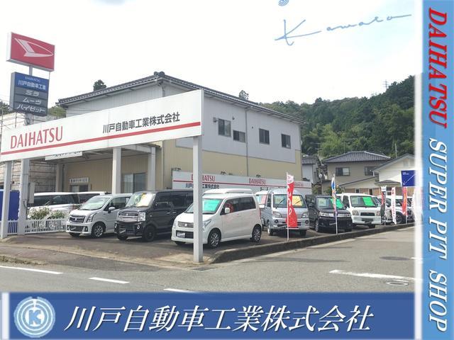 ダイハツスーパーピット店 川戸自動車工業㈱九日市店(1枚目)