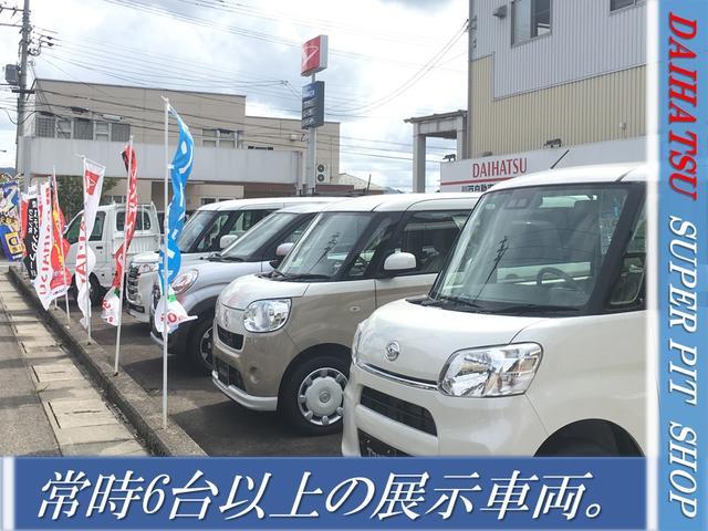 ダイハツスーパーピット店 川戸自動車工業㈱九日市店(6枚目)