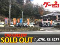 car gallery SOLD OUT ソールドアウト