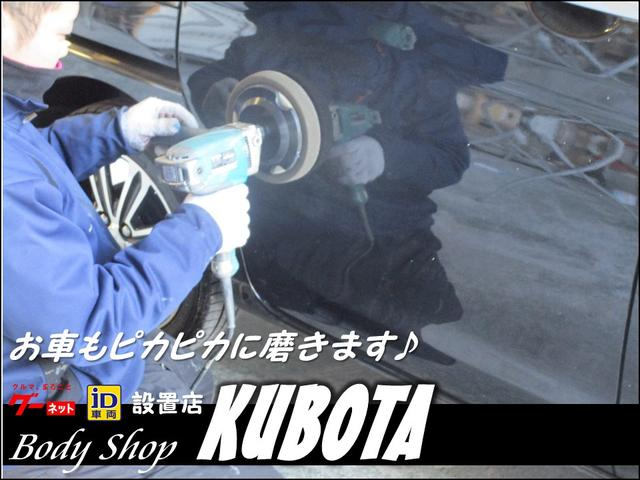 body shop KUBOTA(3枚目)