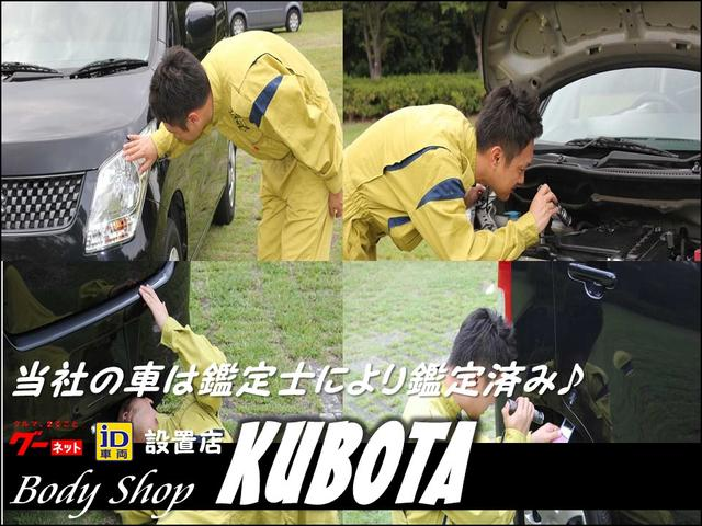 body shop KUBOTA(6枚目)