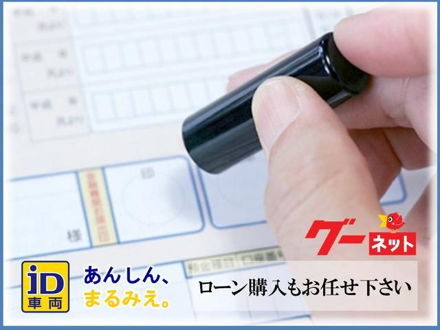ハッピィCarハート 買取・直販専門店(2枚目)