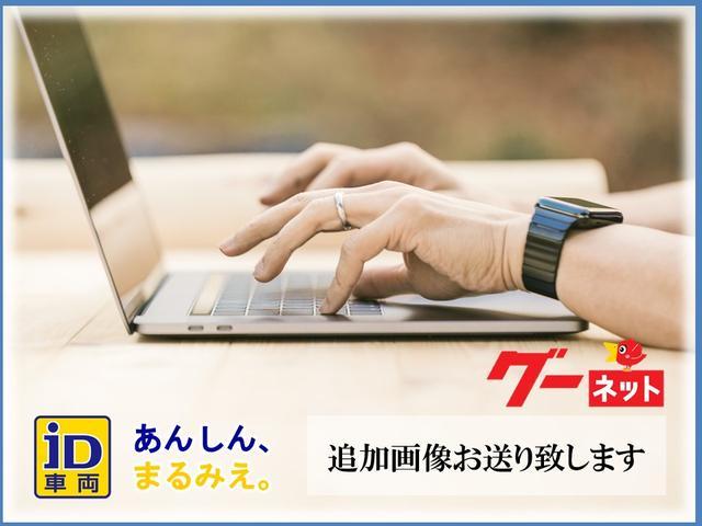 ハッピィCarハート 買取・直販専門店(4枚目)
