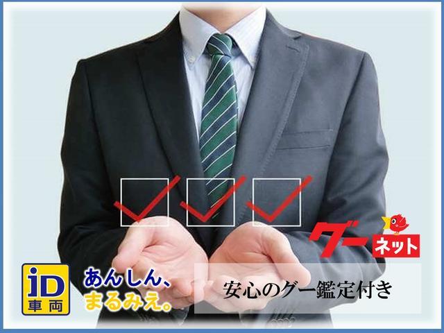ハッピィCarハート 買取・直販専門店(6枚目)