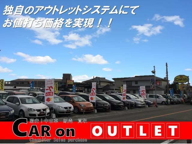 CAR ON(1枚目)