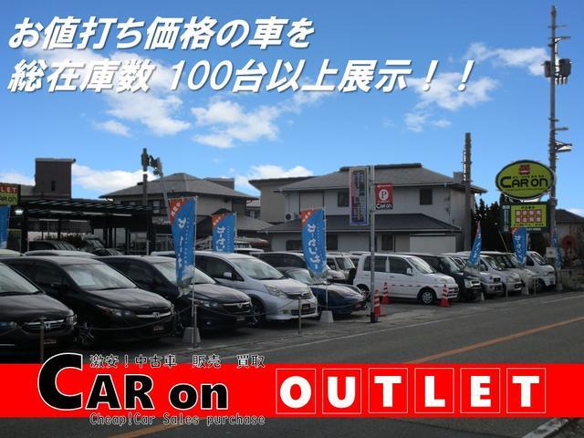 CAR ON(2枚目)