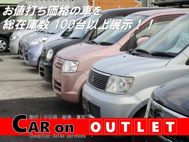 CAR ON(3枚目)