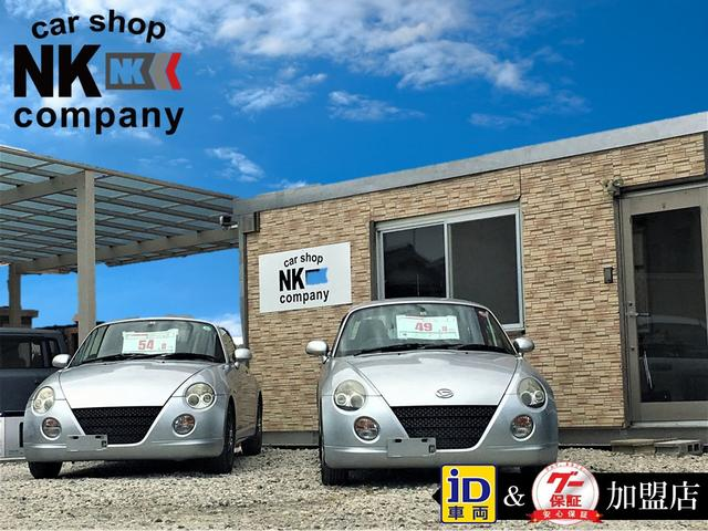 Car shop NK COMPANY(1枚目)