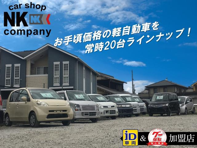 Car shop NK COMPANY(2枚目)