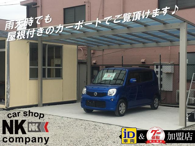 Car shop NK COMPANY(3枚目)