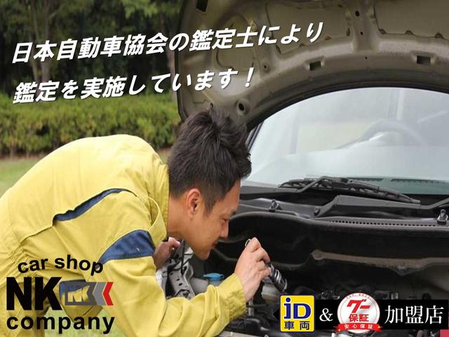 Car shop NK COMPANY(4枚目)