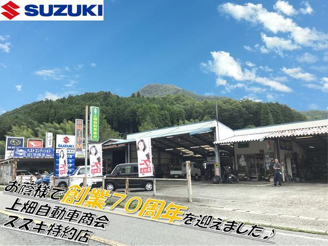 上畑自動車商会(1枚目)