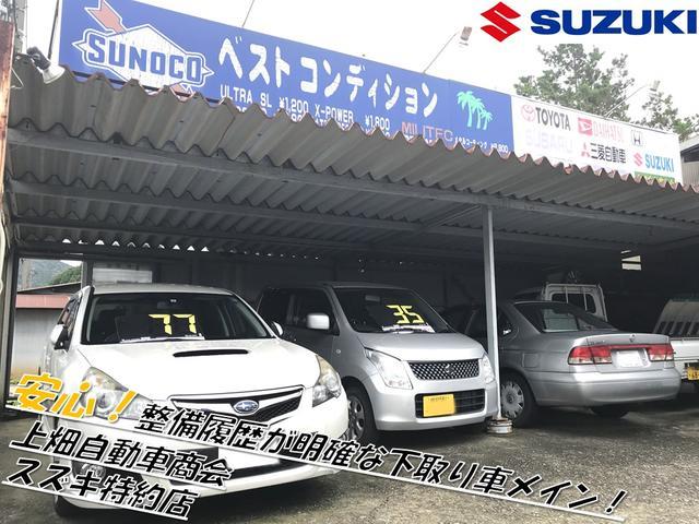 上畑自動車商会(3枚目)