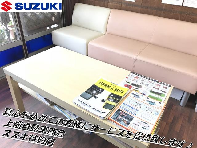 上畑自動車商会(5枚目)