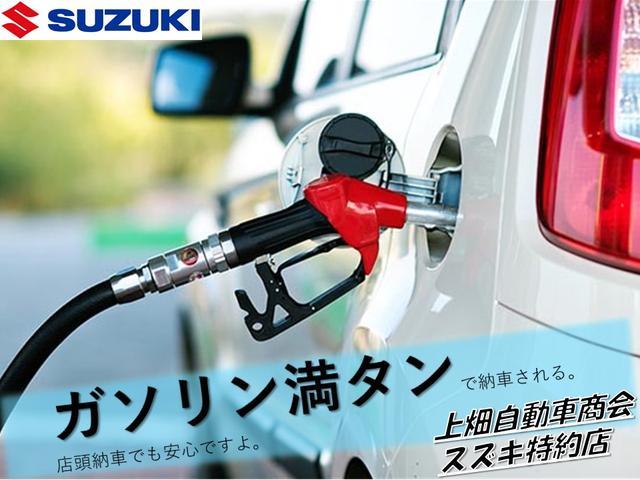 上畑自動車商会(6枚目)