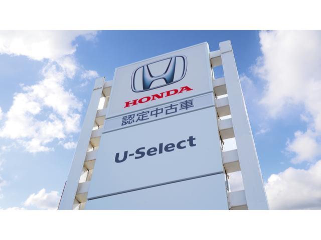 Honda Cars 山陽 U-Select加古川(3枚目)